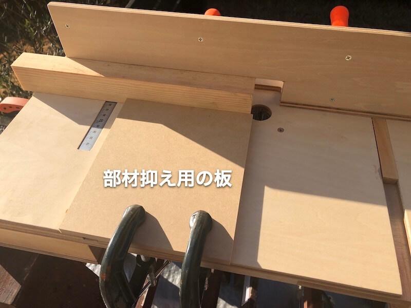 DIYガレージ ガラス窓製作 溝加工1