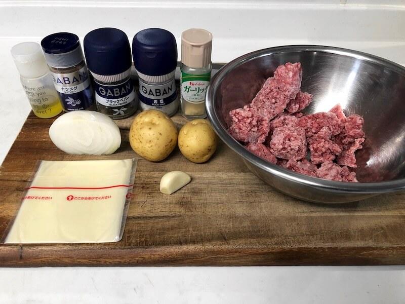 チーズinハンバーグレシピ材料