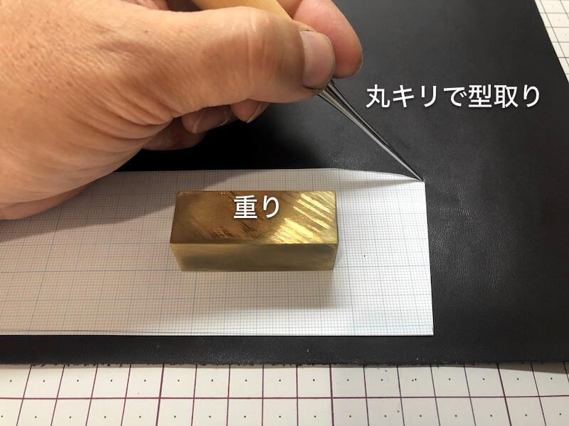 ナタ用革シースハンドメイド1