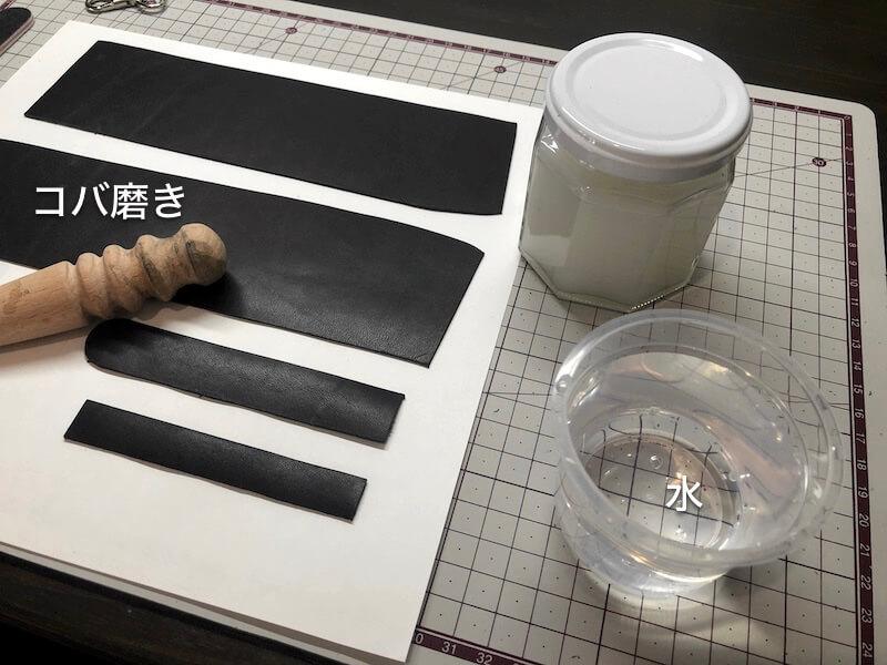 ナタ用革シースハンドメイド ベルト製作8