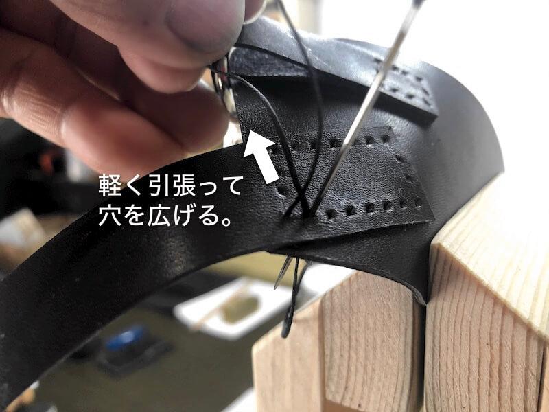 ナタ用革シースハンドメイド パーツ縫い付け12