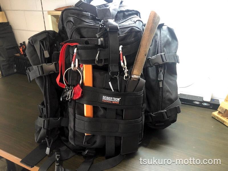 ナタ用革シースハンドメイド 完成6