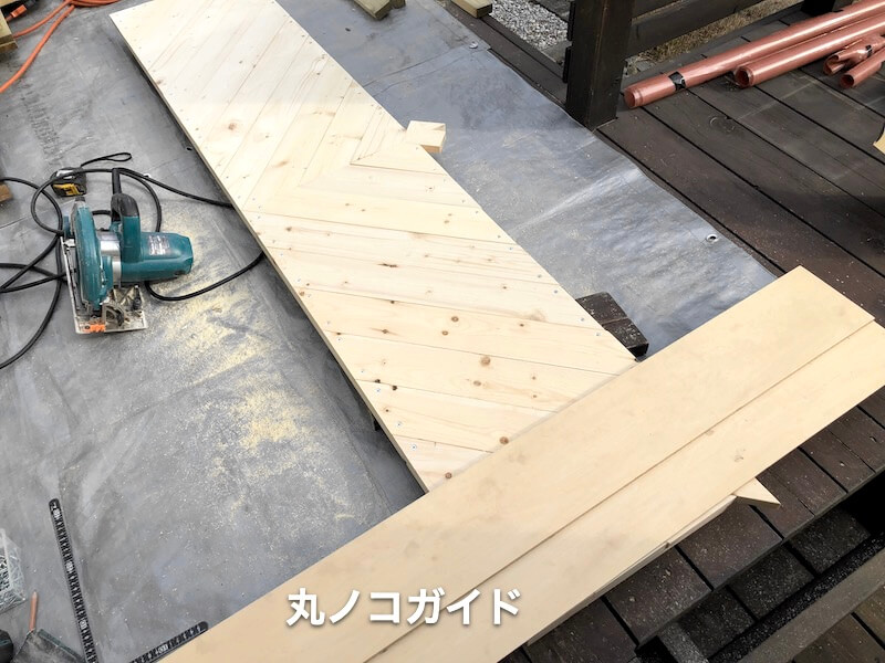 ヘリンボーン扉DIY 建具枠1