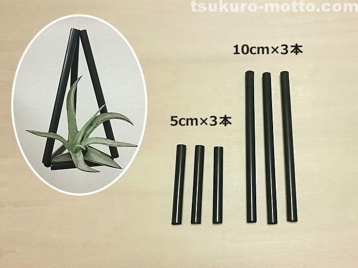 三角形のヒンメリの作り方1