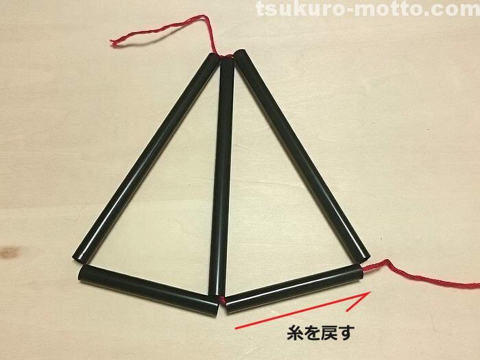 三角形のヒンメリの作り方4