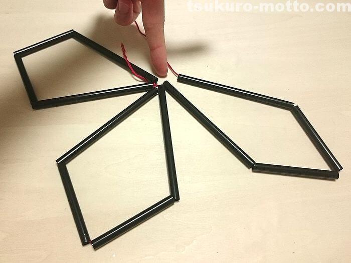 縦長ダイヤのヒンメリの作り方4