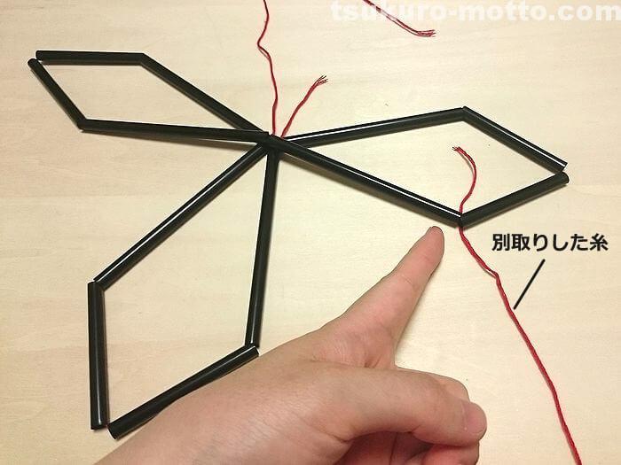 縦長ダイヤのヒンメリの作り方5