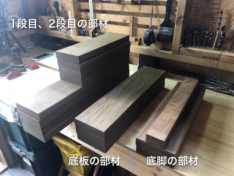 木製プランターDIY 部材完了
