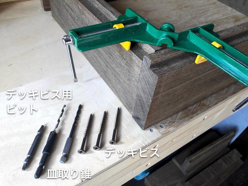 木製プランターDIY 枠組立2