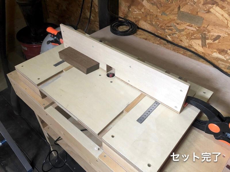 木製プランターDIY 試し切削1