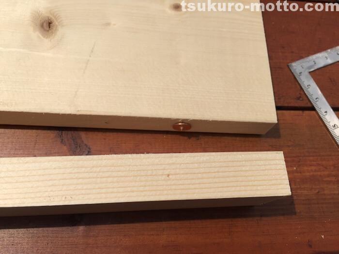 ラダー本棚DIY ダボ加工4