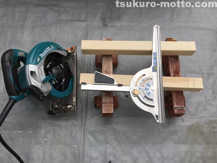 ラダー本棚DIY 片欠き加工2