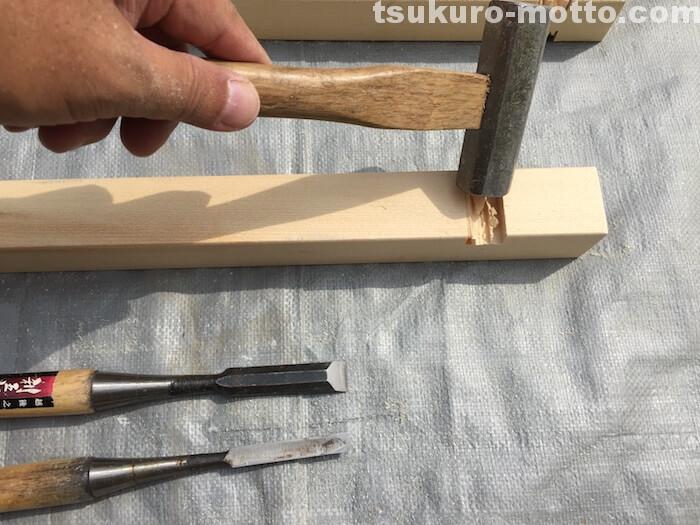 ラダー本棚DIY 片欠き加工5