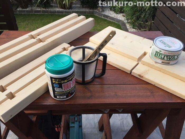 ラダー本棚DIY 塗装1