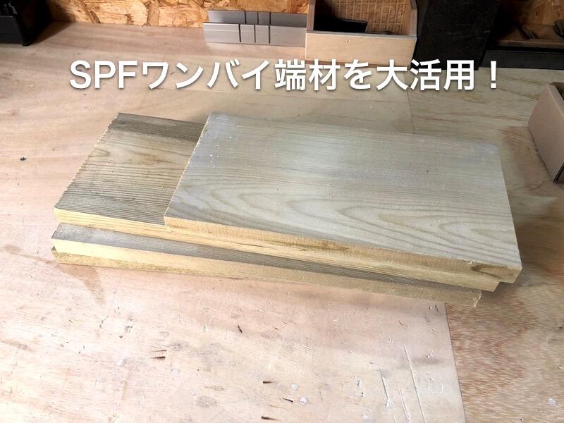 レザークラフトツールスタンドDIY 材料