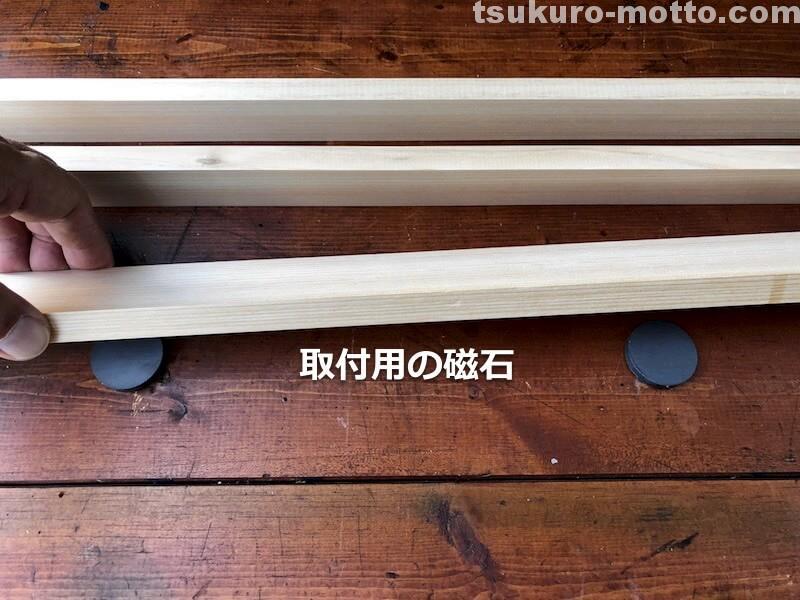 LEDデスクライトDIY 本体製作3