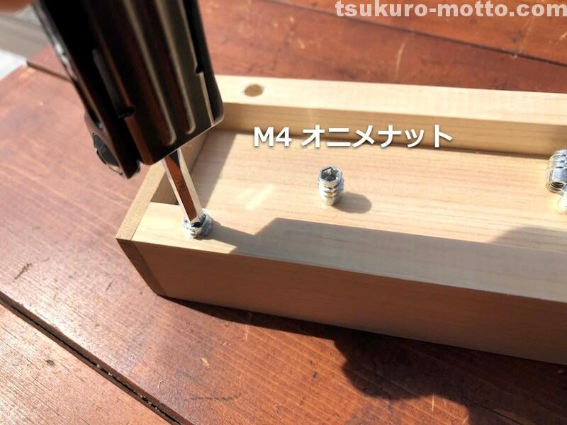 LEDデスクライトDIY カバー製作6