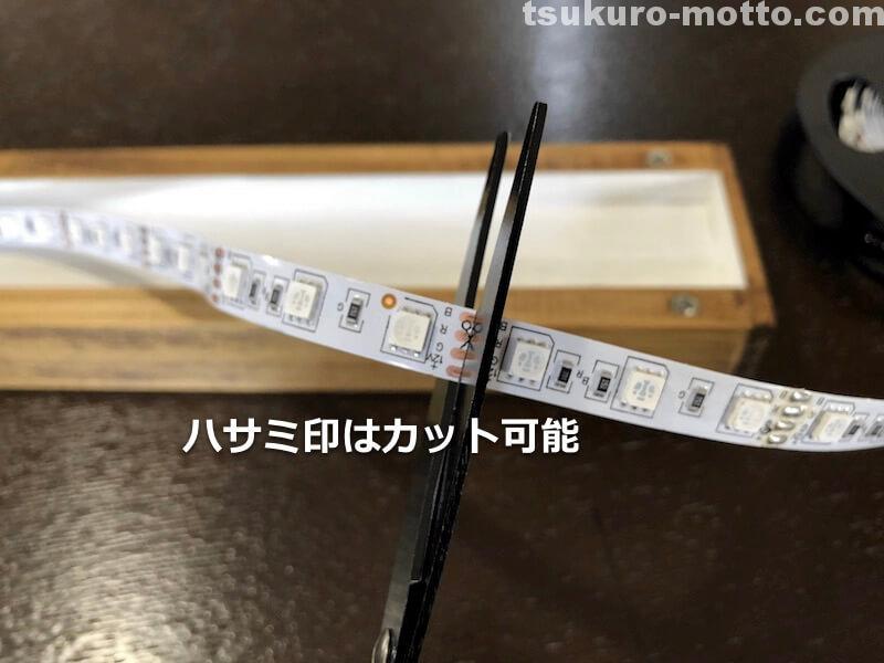 LEDデスクライトDIY LED製作1