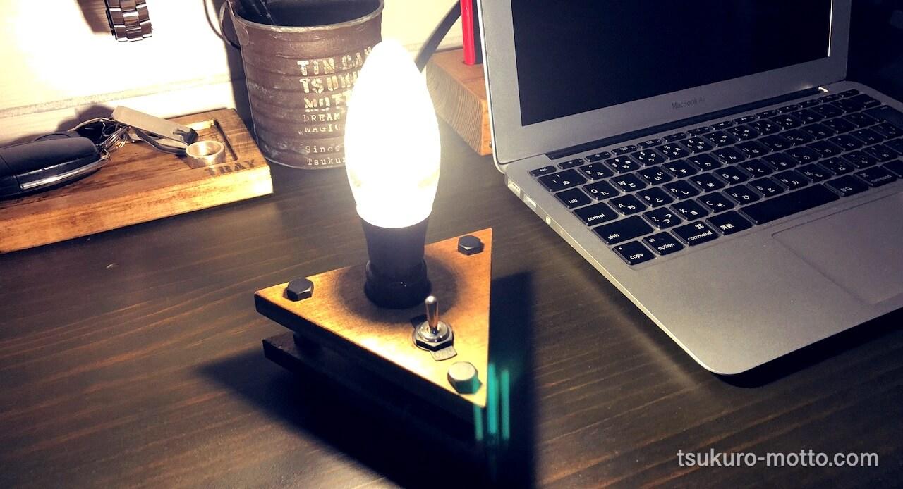 LED電灯の作り方