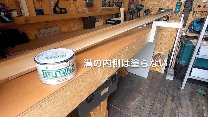 LED作業灯DIY 製作7