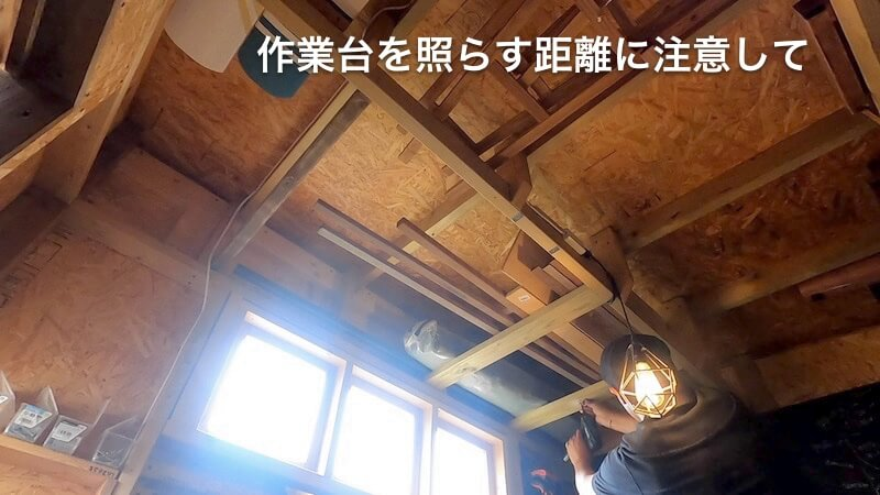 LED作業灯DIY 製作22