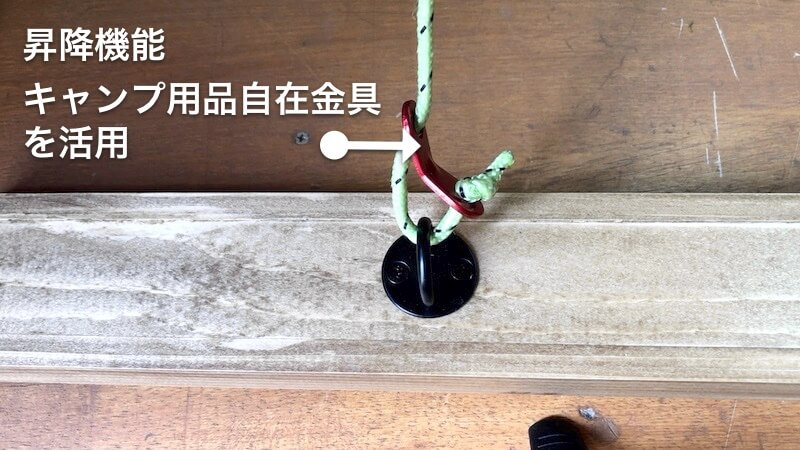 LED作業灯DIY 製作26