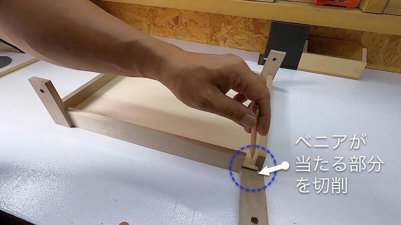 ローテーブル&トレーDIY 製作21