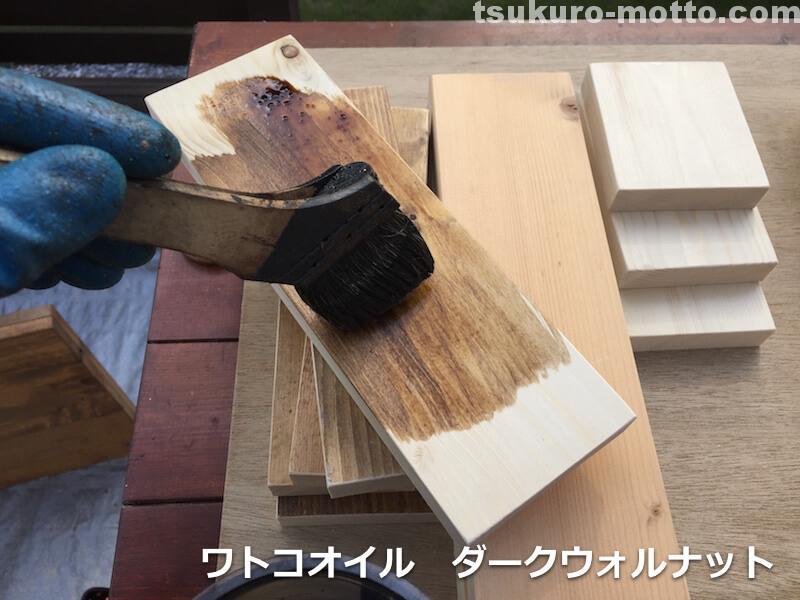 マニッシュ端材テーブルDIY 塗装2