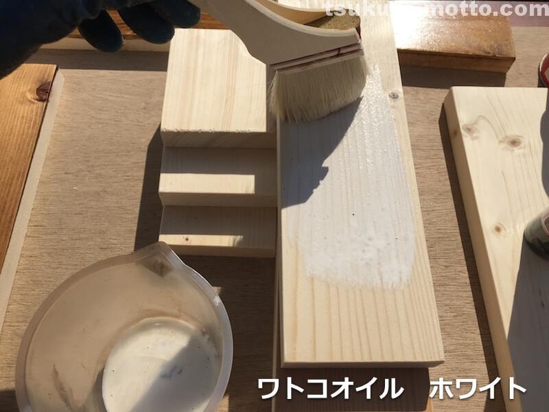 マニッシュ端材テーブルDIY 塗装3