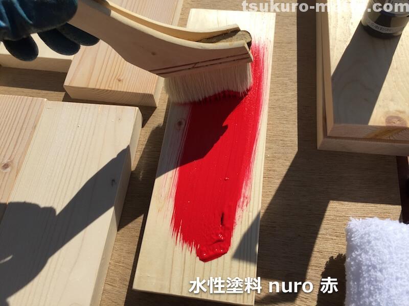 マニッシュ端材テーブルDIY 塗装4