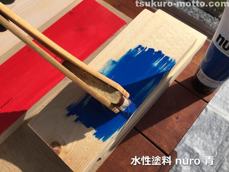 マニッシュ端材テーブルDIY 塗装5