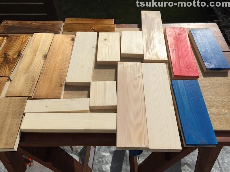 マニッシュ端材テーブルDIY 塗装6