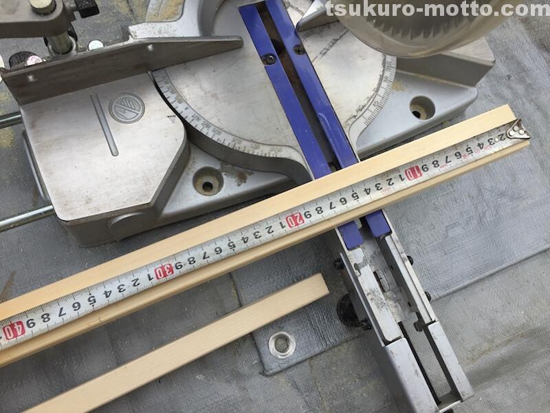 マニッシュ端材テーブルDIY 脚組立2