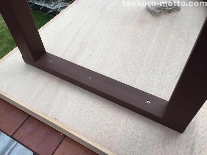 マニッシュ端材テーブルDIY 脚取付3