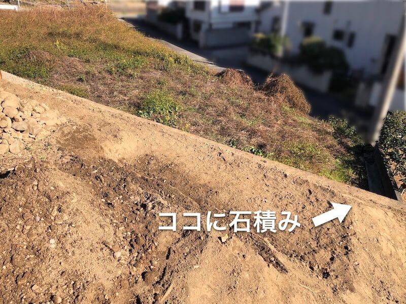 ガーデンDIY 石積み1