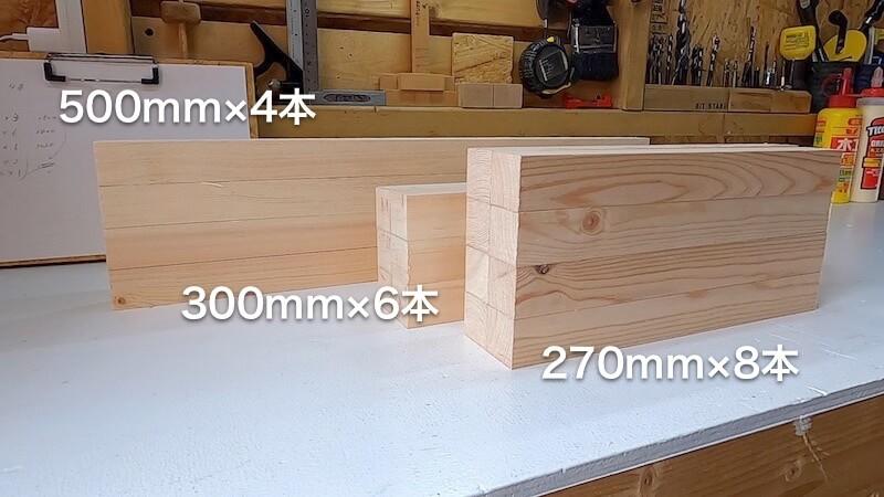 サイドテーブルDIY製作10