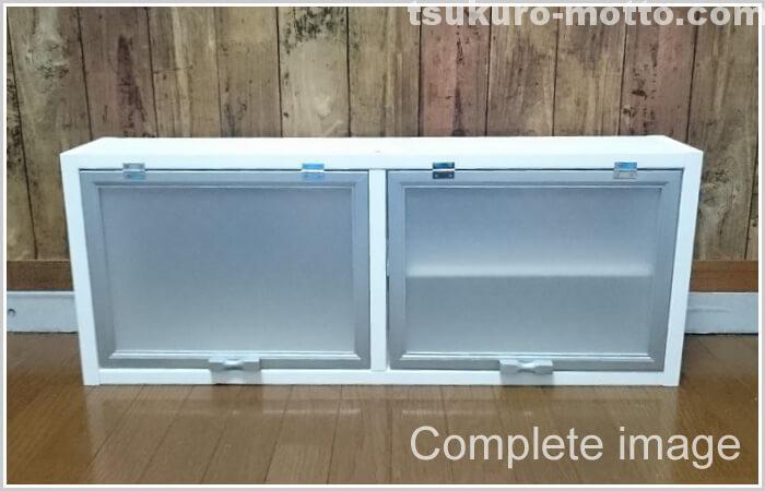 コップ収納食器棚完成イメージ