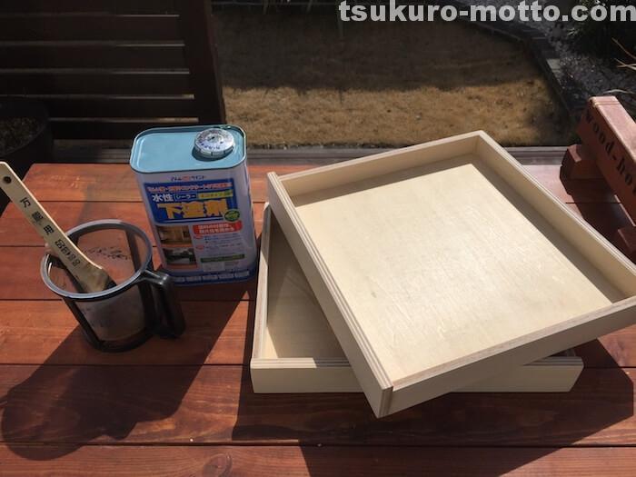 箱の塗装1