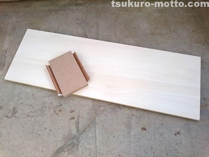 折りたたみ式ミニテーブルヤスリがけ6