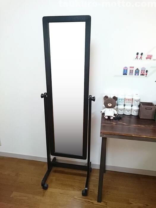 塗り替える家具(鏡)