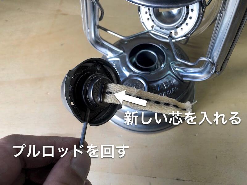 オイルランタンご紹介12