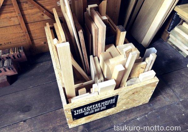 OSB端材収納木箱
