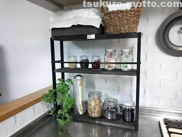 キッチンシェルフ