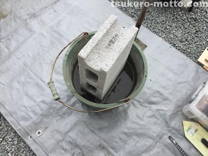 外水道リメイク ブロック積み1
