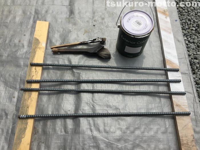 外水道リメイクDIY 鉄筋塗装