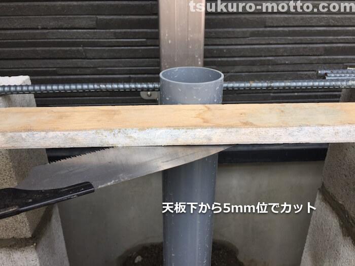 外水道リメイクDIY 木枠製作2