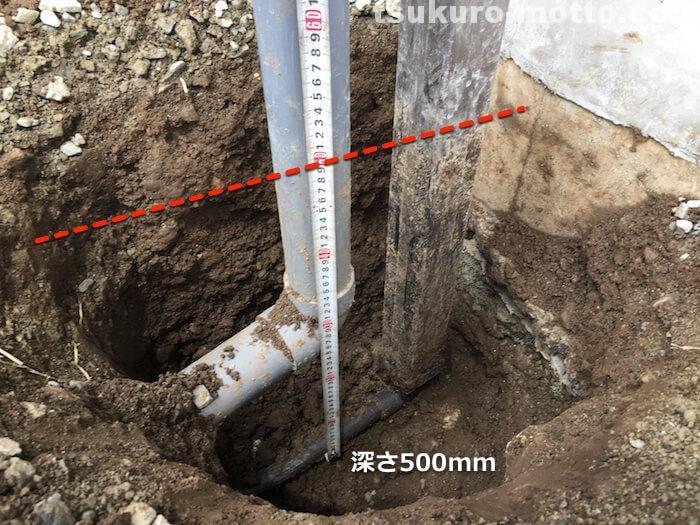 外水道リメイク 穴掘り5