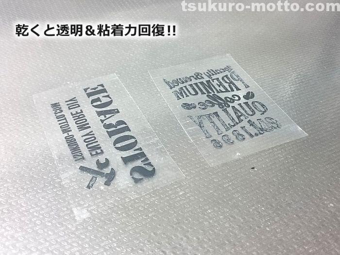 印刷用紙の除去6