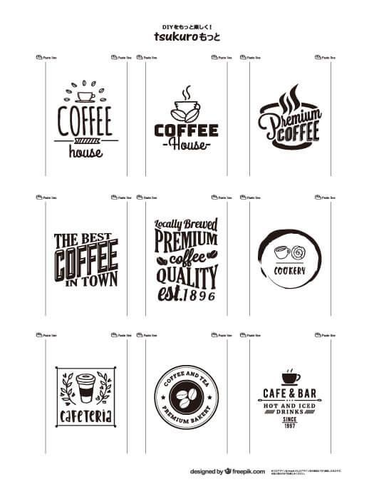 コーヒーラベル