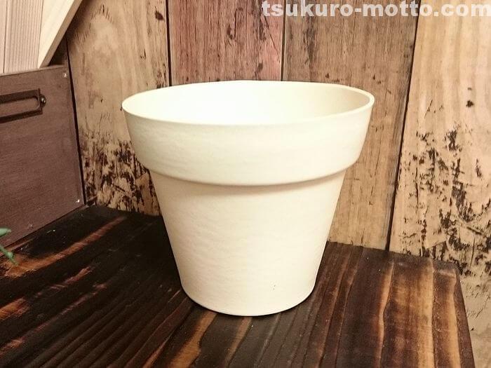 セリアの鉢